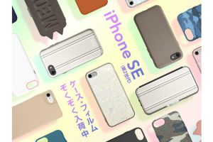 UNiCASE iPhone SE(第2世代)用ケース