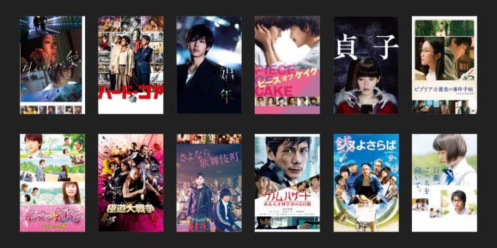 日本映画 レンタル102円