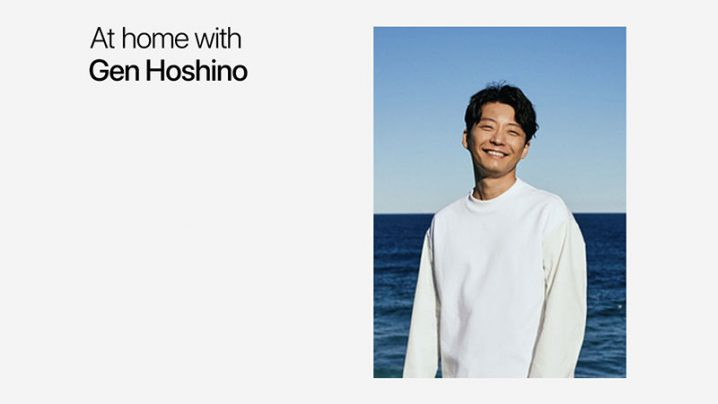 At home with Gen Hoshino