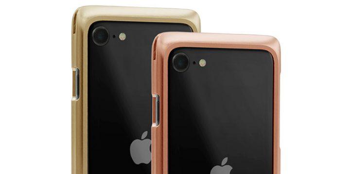 ファクトロン シンプレックス iPhone SE(第2世代)用