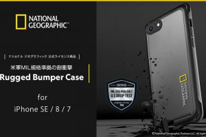 National Geographic Rugged Bumper Case iPhone SE用