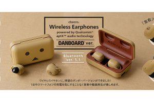 cheero DANBOARD Wireless Earphones