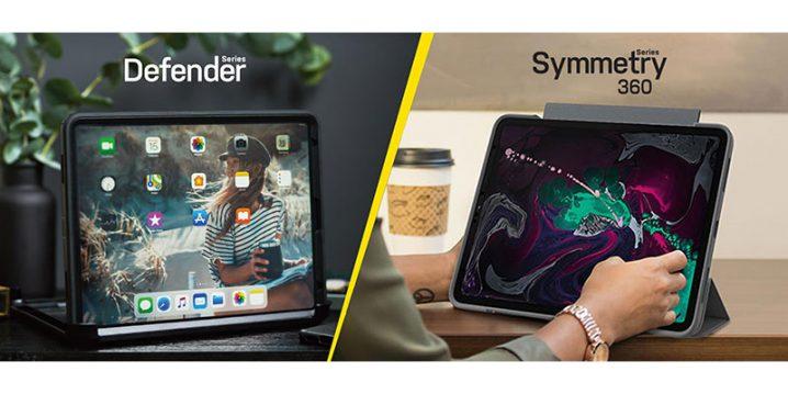 オッターボックスのiPad Pro用ケース、シンメトリーとディフェンダー