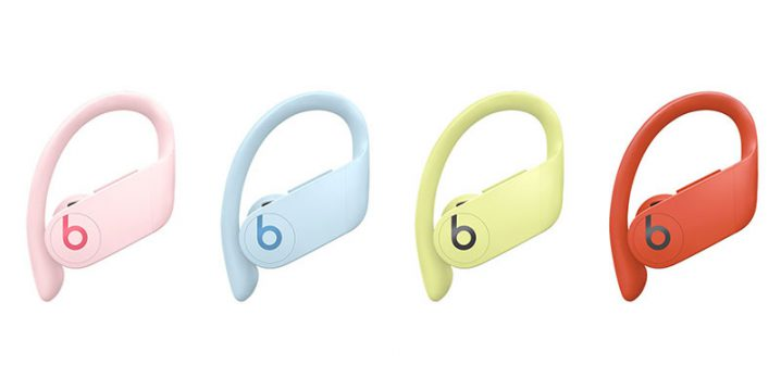 Powerbeats Proの4つの新色