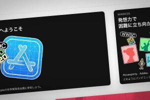 App Storeのスクリーンショット