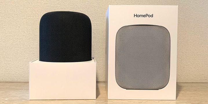 HomePodのパッケージ