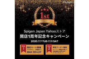 Spigen Japan Yahoo!ストア開店1周年記念キャンペーン