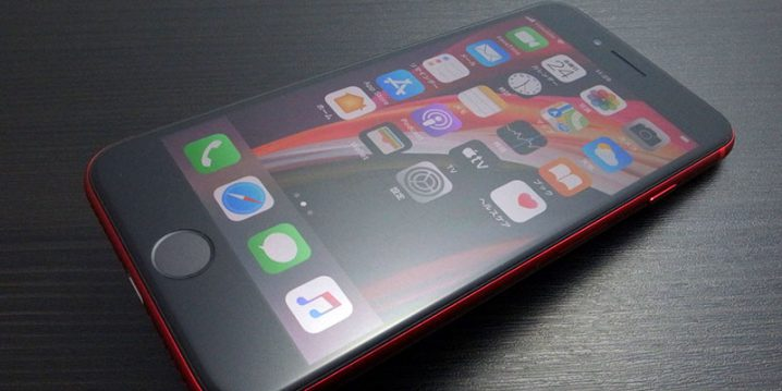 iPhone SE(第2世代)の壁紙