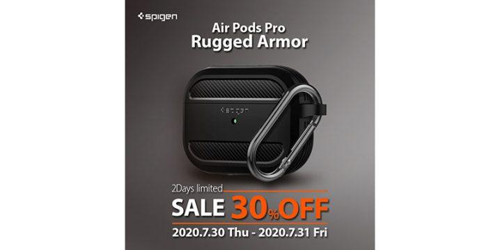 AirPods Pro用ケース Spigen ラギッド・アーマー