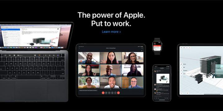 Apple公式サイトのビジネス ページ