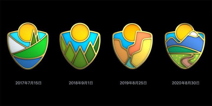 国立公園チャレンジの4年分のバッジ