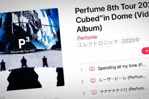 "Perfume 8th Tour 2020""P Cubed""in Dome (Video Album)"
