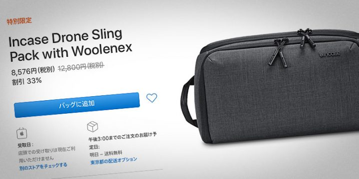 Incase Drone Sling Pack with Woolenex