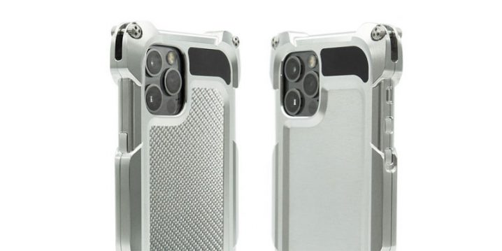 FACTRON Quattro for iPhone 12 HD