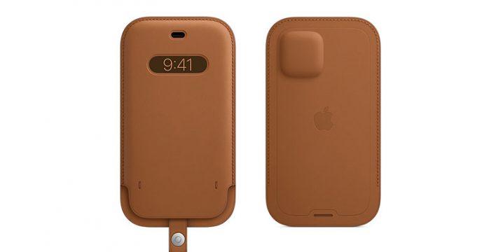 MagSafe対応iPhone 12 レザースリーブ