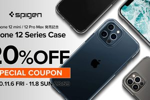 Spigen iPhone 12シリーズセール