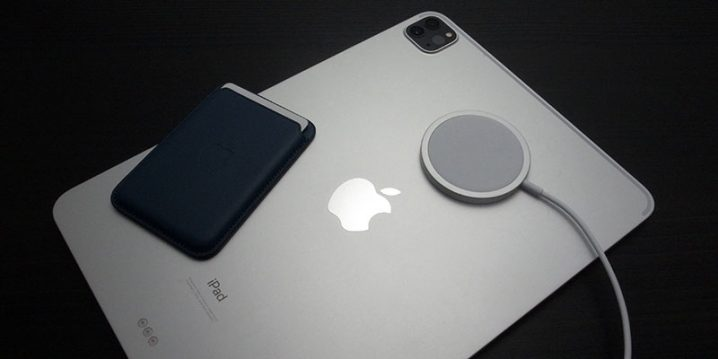 MagSafeアクセサリとiPad Pro
