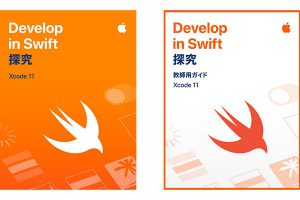 Develop in Swift探究