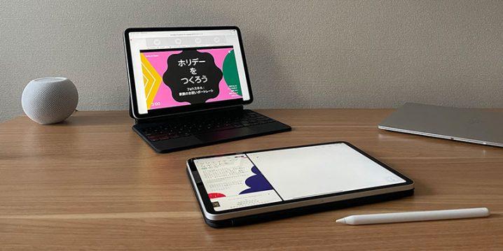 iPadでオンラインセッションに参加している様子