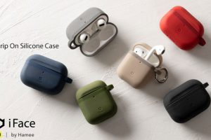iFace AirPods/AirPods Pro用Grip On Silicone ケース