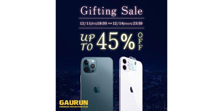 GAURUN Amazon ギフティングセール