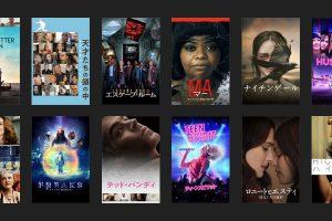 隠れた名作たち 映画セール