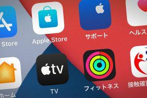 iPhoneのホーム画面に並んだアイコンのクローズアップ。ヘルスケアやサポート、フィットネス、接触確認アプリなど
