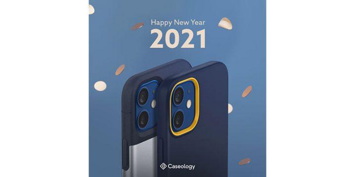 Caseology 2021新年セール