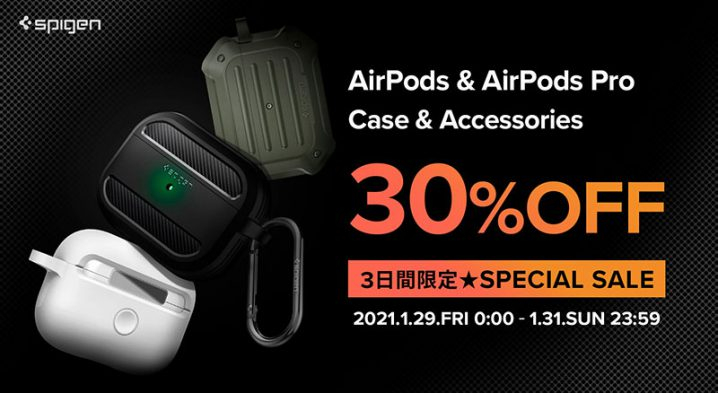 Spigen AirPodsアクセサリセール