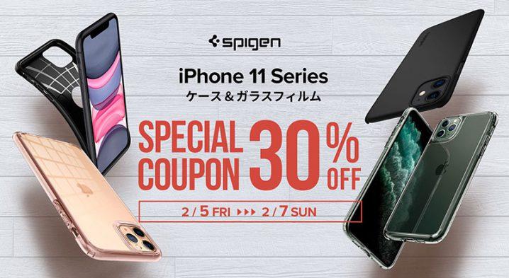 Spigen iPhone 11シリーズ用アクセサリのセール