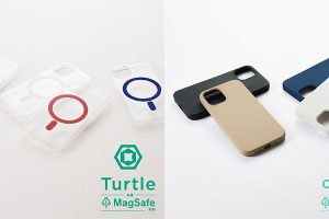 Simplism Turtle/Cushion MagSafe対応ケース