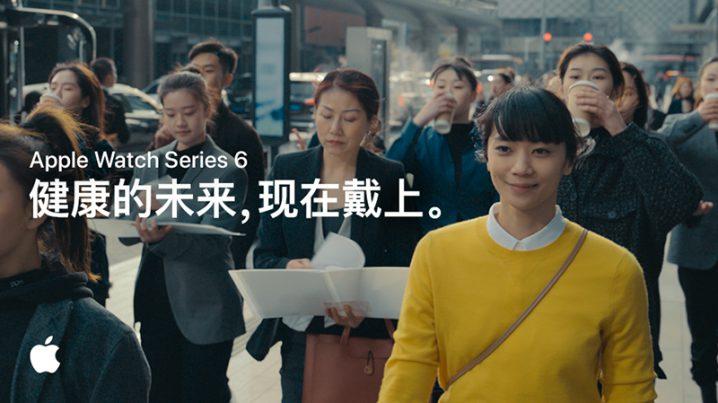 中国のApple Watch Series 6のCM