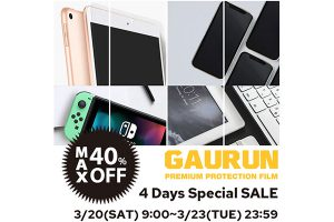GAURUN Amazon 新生活セール