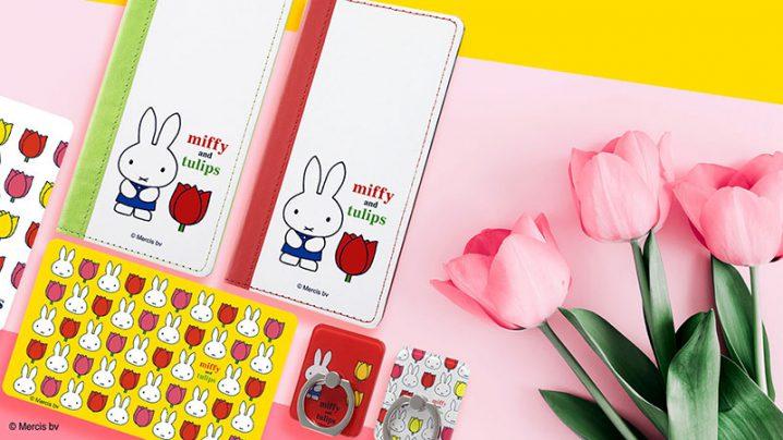miffy and tulips FLEXケース