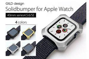 ギルドデザイン Solid bumper for Apple Watch 40mm
