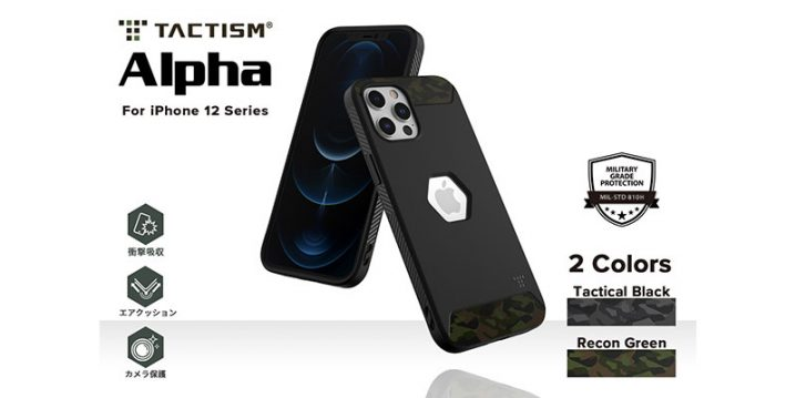 TACTISM Alpha for iPhone 12