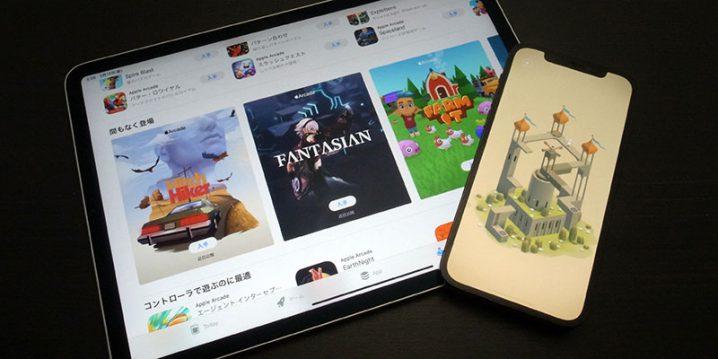 iPhoneとiPadのApple Arcade画面
