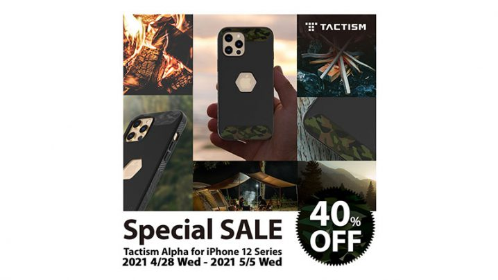 TACTISM ALPHA 40%オフセール