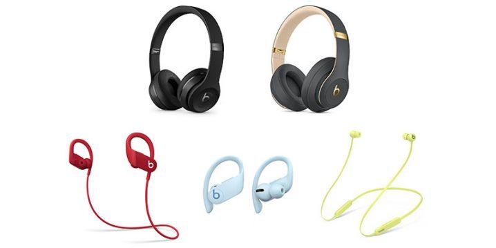 Beatsのヘッドフォン・イヤフォン