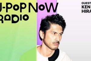 J-Pop Now Radio with Kentaro Ochiai ゲスト:平井堅