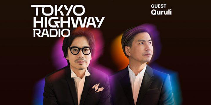 Tokyo Highway Radio with Mino ゲスト:くるり