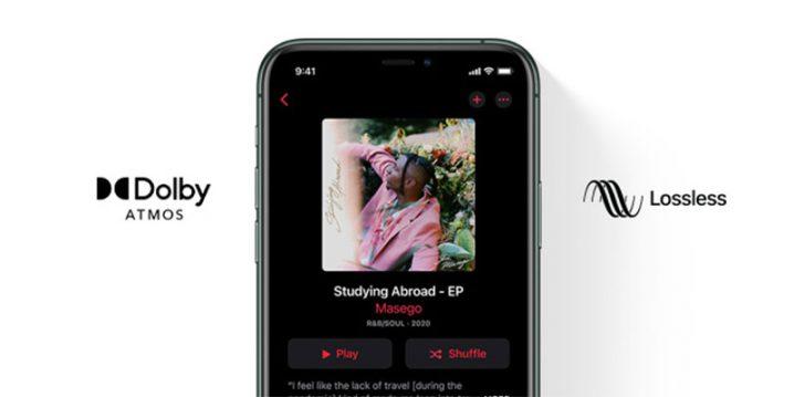 Apple Musicの空間オーディオとロスレスオーディオ対応