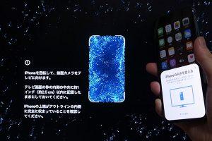 Apple TVのカラーバランス調整
