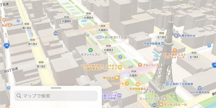 立体表示された札幌テレビ塔