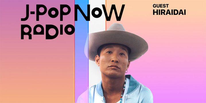 J-Pop Now Radio with Kentaro Ochiai ゲスト:平井大