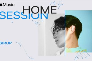 Apple Music Home Session: SIRUP