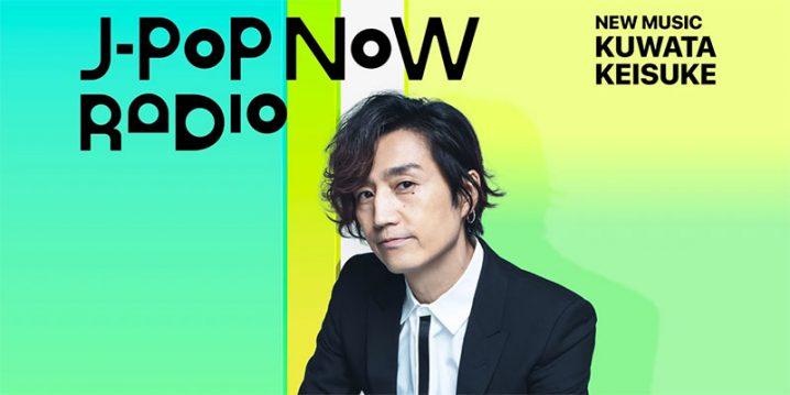 J-Pop Now Radio with Kentaro Ochiai 特集:桑田佳祐