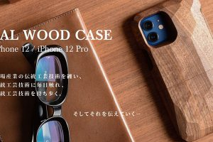 GRAPHT Real Wood Case for iPhone 12/12 Pro