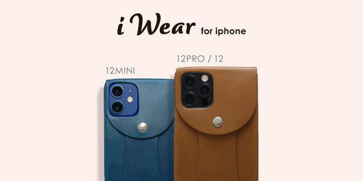 i Wear 12