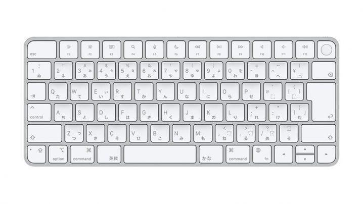 Appleシリコン搭載Mac用Touch ID搭載Magic Keyboard